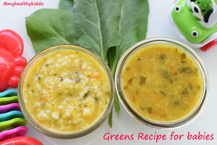 Indian Spinach-Palak Recipe for babies-2