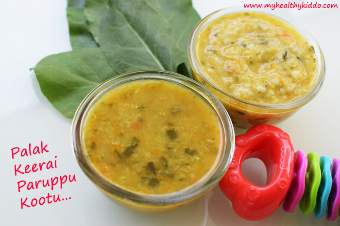 Indian Spinach-Palak Recipe for babies-3