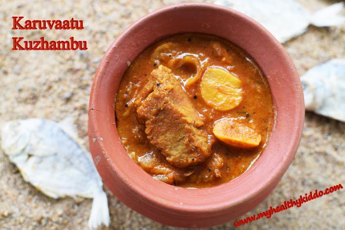 Dry Fish Karuvaadu Kulambu-3