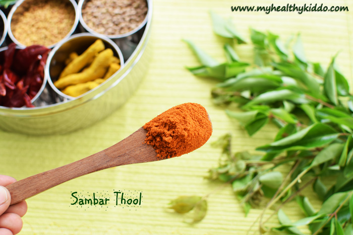 Sambar Powder Recipe 5