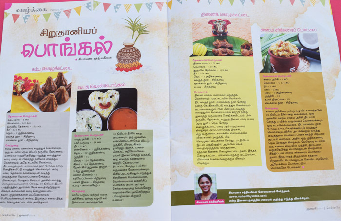 Myhealthykiddo Shyamala Featured in Chellamaey