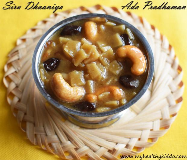 Millet Ada Prathaman Recipe-2